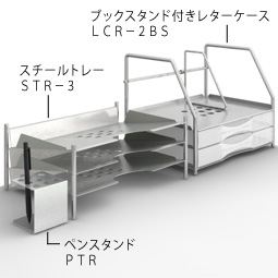 BS付レターケース LCR-3BS